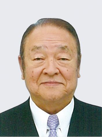 会長 内田英男